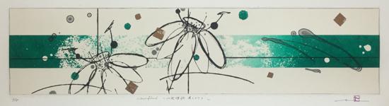 鳴海伸一 リトグラフ・ドライポイント 「silent floral~北風賛歌~森をかける~」