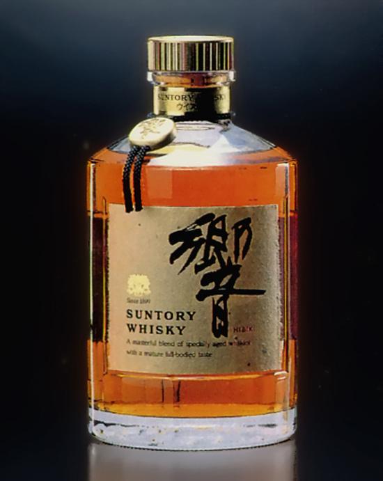 ウイスキー響・ロゴ