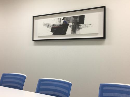 荻野丹雪・オフィス応接室